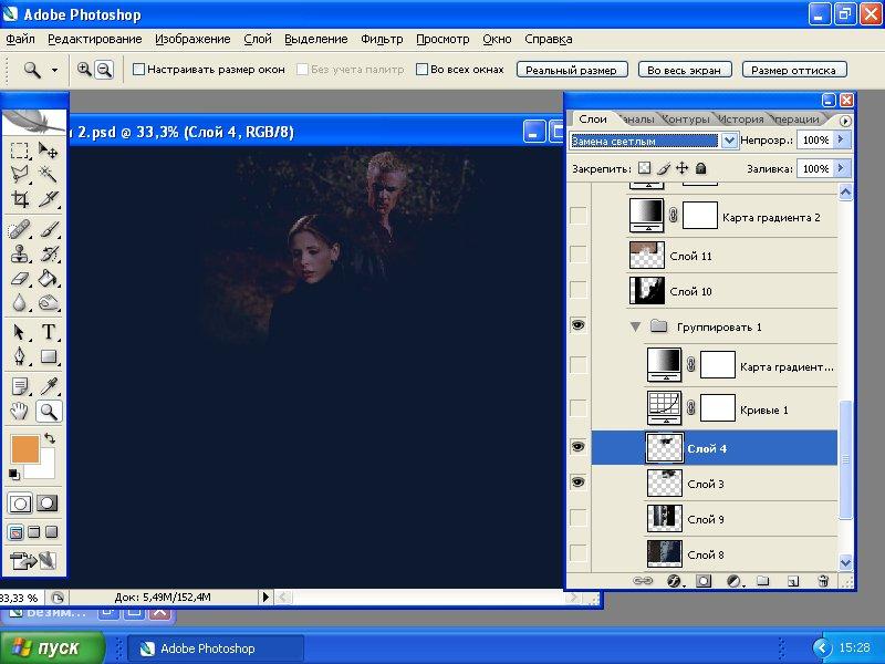 php sql видео уроки